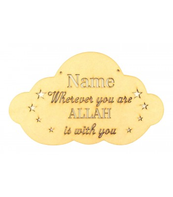 Laser Cut Personalised 'Wherever you are Allah is with you' Stencil Cut Cloud