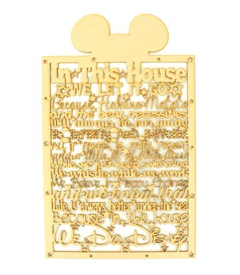 Laser Cut 'In this house... we do Disney' Long Quote Sign - Mouse Ears Top
